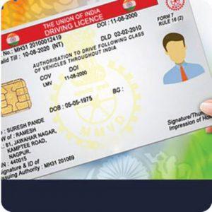 Indian-Driver-License-Verification