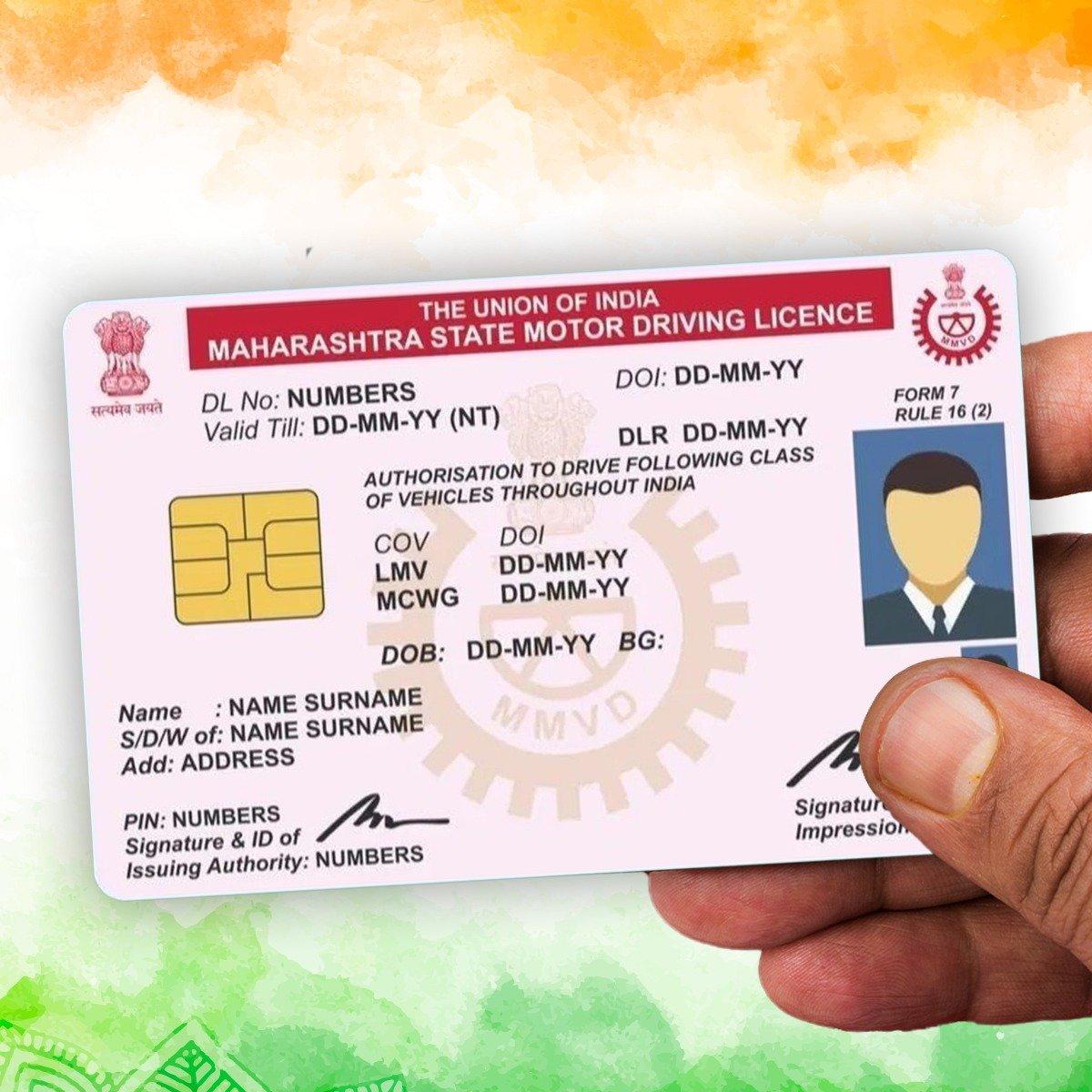 Indian Driver License Verification